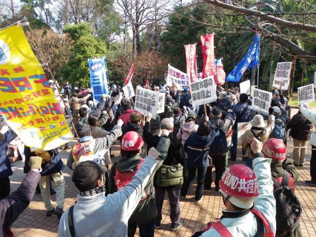 2・4三里塚デモと霞ヶ関高裁傍聴闘争