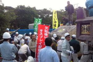 [お知らせ等]【緊急要請】沖縄 高江から応援頼む!