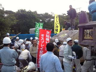 沖縄・高江の現状