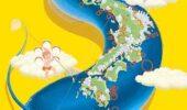 東日本大震災:気象庁 今後も『最大余震』の恐れ