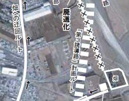 三里塚・第3誘導路工事粉砕