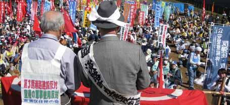 2009・10・11三里塚全国総決起集会