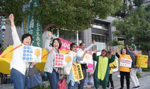 「大震災から8年・追悼と原発反対!」関電本店前集会