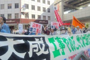 2018沖縄デー闘争・福岡