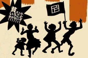 2007 映画「素人の乱」全編(2012年Web公開版)