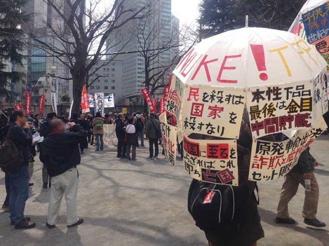 2015.3・21 集団的自衛権法制化阻止・安倍たおせ!新宿デモ