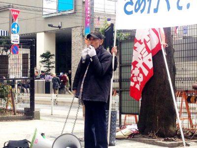 呼びかけ : テント撤去判決をはね返し、原発再稼働反対を闘い抜く闘争強化資金カンパを!