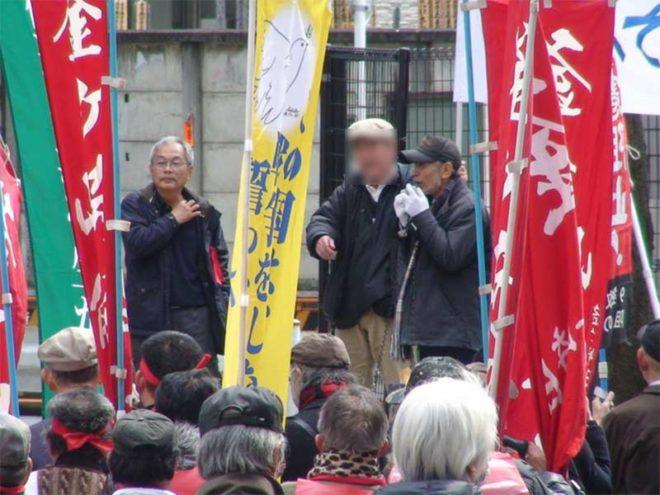 2015.3・21 集団的自衛権法制化阻止・安倍たおせ!新宿デモ淵上さん挨拶2