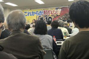 写真速報】労働組合つぶしの大弾圧に反撃する東京集会