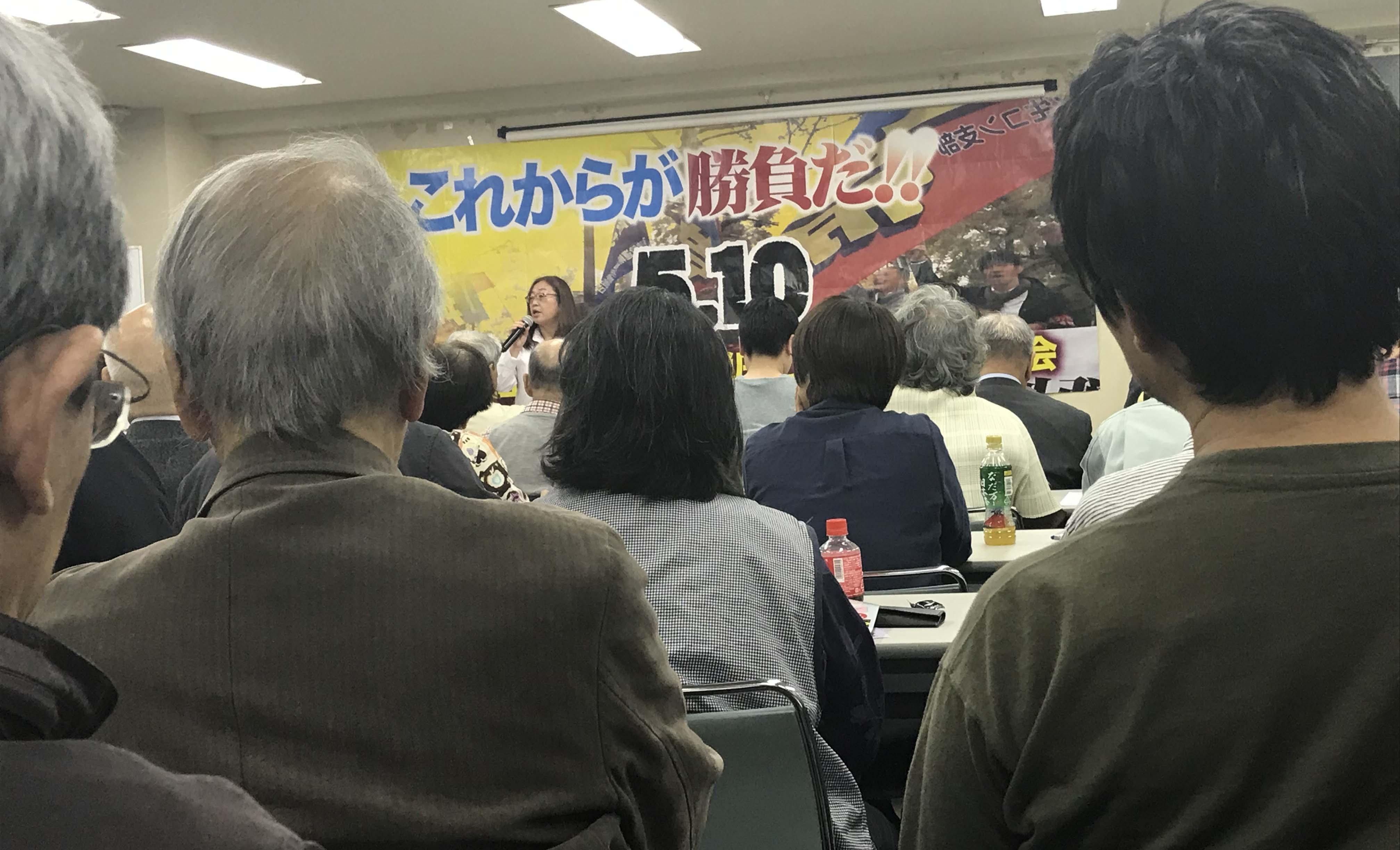 労働組合つぶしの大弾圧に反撃する東京集会