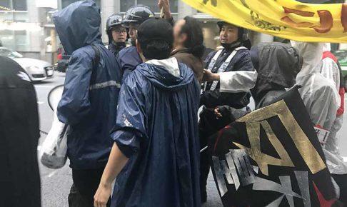 2019.5.1 新天皇いらない銀座デモ