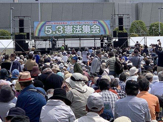2019憲法集会 東京/有明公園
