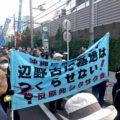 2019.05.12 改めて沖縄の「5・15」を問う新宿行動に参加