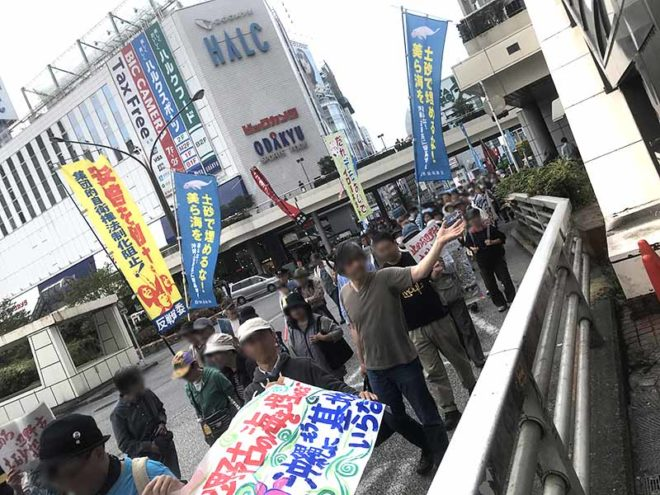 改めて沖縄の「5・15」を問う新宿行動