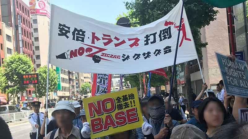 5.25トランプ来日・天皇会談反対デモ ジグザグ会