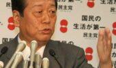 ニュース: 「小沢氏説明を」9割弱 鳩山内閣支持率5割強で横ばい、自民支持は下落