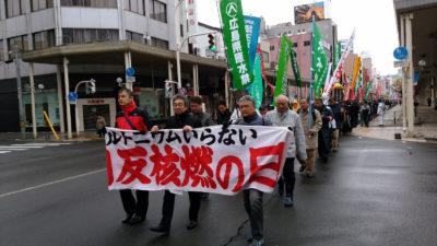 反核燃の日全国集会