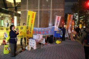 第62回東電本店合同抗議