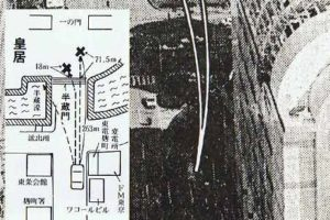 戦旗 1986・03・25 皇居・アメ大をM22ロケット砲で攻撃(1