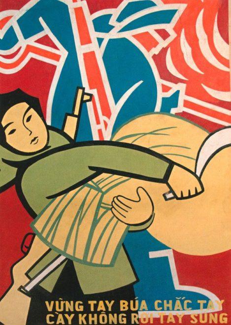 ベトナム 革命 女性