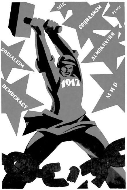 革命1912