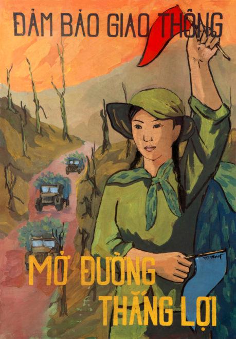 ベトナム革命