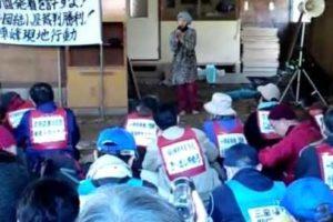 2010.12.5三里塚・東峰現地行動 1/6-石井紀子さん(東峰地区農民)の発言