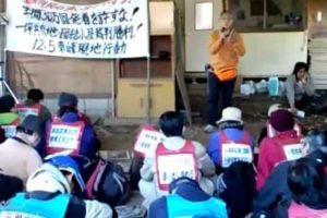 2010.12.5三里塚・東峰現地行動 2/6-裁判闘争の現状(渡辺充春さん)