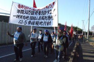 2010.12.05三里塚・東峰現地行動 1/6-総集編