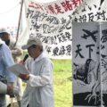 2019.07.14 三里塚・東峰現地行動-「三里塚勝手連」で発言しました