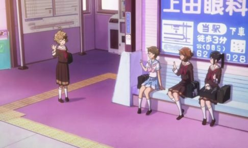 「響け!ユーフォニアム」の舞台として描かれた京阪六地蔵駅