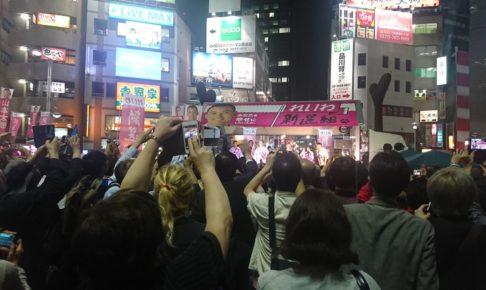 #れいわ新撰組 #れいわ祭