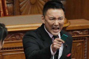 与党議員に「恥を知れ!」と叫ぶ山本太郎