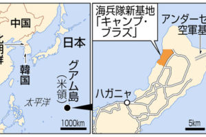 グアム島地図