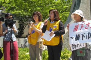 ニュース】橋下発言に強く抗議・世界各国の人権 NGO 68団体が緊急声明発表