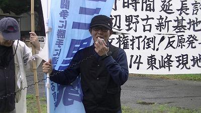 20190714三里塚・東峰現地行動/三里塚勝手連の発言