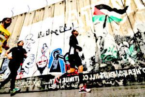 呼びかけ : 「イスラエル・ボイコット・マラソンデモ」に幅広い参加を!