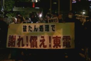 2014.3.11東電前アクション