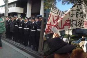転載】2.9竪川弾圧「園良太さんへの公安警察・江東区・東京都による 終わらない弾圧への抗議声明」に賛同を