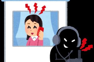 警察庁が「盗聴報告書」を発表「盗聴した通話の85%以上は犯罪と無関係」ってどういうこと!?