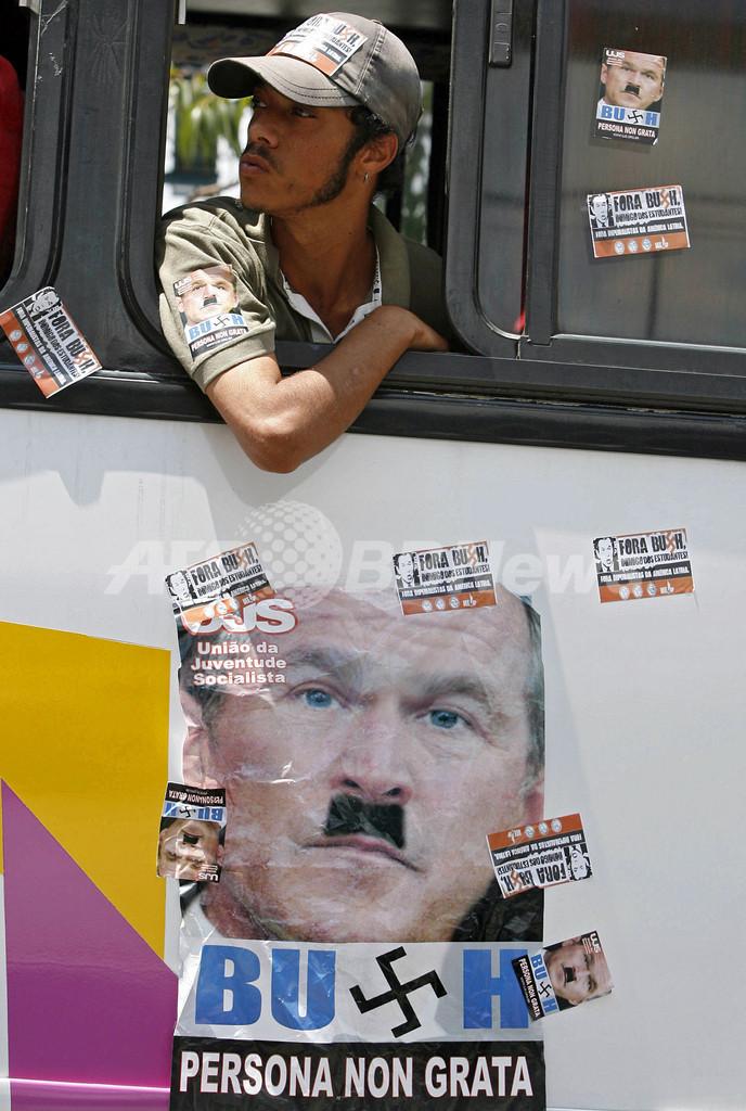 ブッシュ米大統領中南米5カ国歴訪 各地で抗議デモと機動隊が衝突