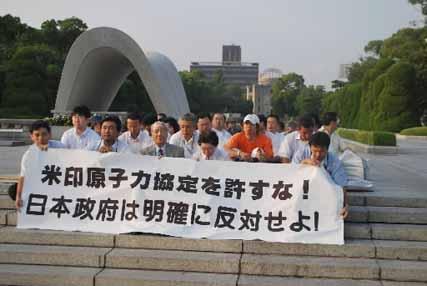 米印原子力協力と日本