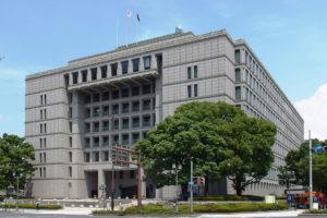 釜ヶ崎労働者の住民登録抹消 反対署名を提出