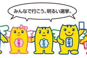 [怒り心頭]4・5釜ヶ崎大弾圧への抗議を!&報告集会のお知らせ
