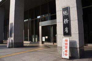 総務省が「日雇い労働者の住民登録抹消は大阪市が勝手にやっている」と発言
