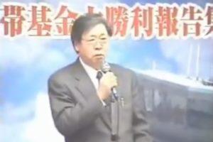 11.11 管制塔元被告連帯基金 大勝利報告集会