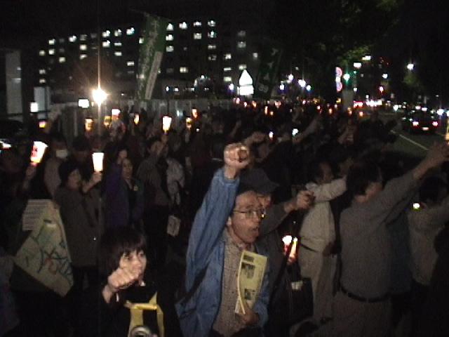 2006.11.06 教基法改悪阻止闘争の記録:5000人の国会前ヒューマンチェーン