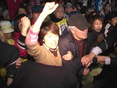 2006.12.14 教基法改悪:参院委強行採決に国会前で市民の怒り爆発!