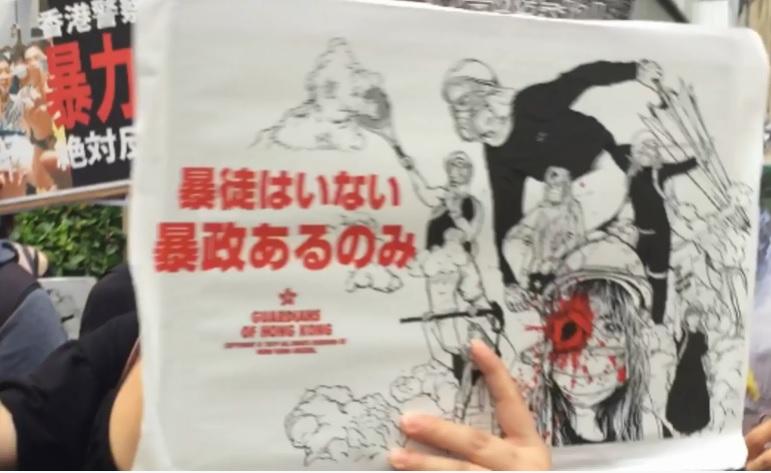 2019.09.29東京同行 - 独裁政権と戦うグローバル連携活動