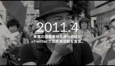山本太郎プロモーション映像